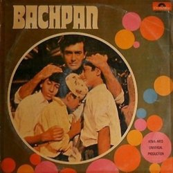 Hindi essays on bachpan