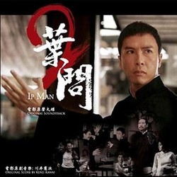 Ip Man 2 Soundtrack (Kenji Kawai) - Car�tula