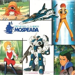 Genesis Climber Mospeada Soundtrack (Joe Hisaishi, While Rock Band, Yukihide Takekawa) - CD Back cover