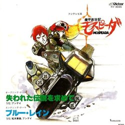 Genesis Climber Mospeada Soundtrack (Joe Hisaishi, While Rock Band, Yukihide Takekawa) - CD cover