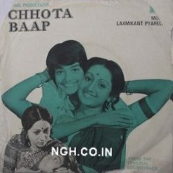 Chhota Baap Soundtrack (Various Artists, Anand Bakshi, Laxmikant Pyarelal) - CD Back cover