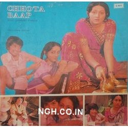Chhota Baap Soundtrack (Various Artists, Anand Bakshi, Laxmikant Pyarelal) - CD cover
