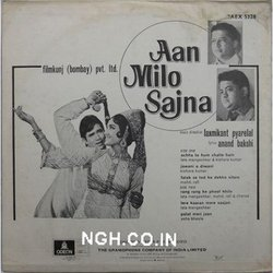 Aan Milo Sajna Soundtrack (Various Artists, Anand Bakshi, Laxmikant Pyarelal) - CD Back cover