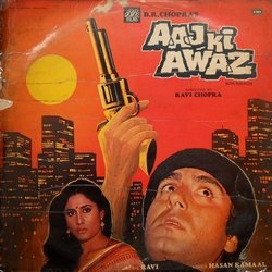 Aaj Ki Awaz Soundtrack (Various Artists, Hasan Kamaal,  Ravi) - CD cover