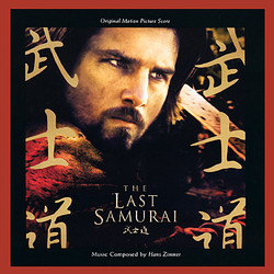 The Last Samurai Soundtrack (Hans Zimmer) - CD cover
