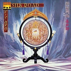 Silk Road Soundtrack (Kitaro ) - CD cover