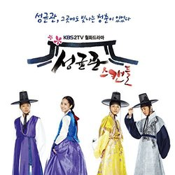 Sungkyunkwan Scandal - Various Artists - 30/09/2016