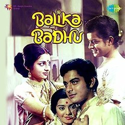 Balika Badhu Soundtrack (Various Artists, Anand Bakshi, Rahul Dev Burman) - CD cover