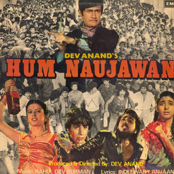 Hum Naujawan - Rahul Dev Burman, Various Artists, Indeevar , Anjaan  - 18/11/2016