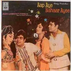 Aap Aye Bahaar Ayee Soundtrack (Various Artists, Anand Bakshi, Laxmikant Pyarelal) - CD-Cover