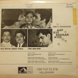 Aap Aye Bahaar Ayee Soundtrack (Various Artists, Anand Bakshi, Laxmikant Pyarelal) - CD Back cover