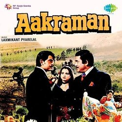 Aakraman Soundtrack (Various Artists, Anand Bakshi, Laxmikant Pyarelal) - CD cover