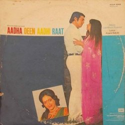 Aadha Deen Aadhi Raat Soundtrack (Various Artists, Anand Bakshi, Laxmikant Pyarelal) - CD Back cover