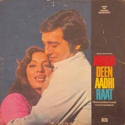 Aadha Deen Aadhi Raat Soundtrack (Various Artists, Anand Bakshi, Laxmikant Pyarelal) - CD cover
