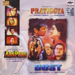 Pratigya / Dost / Aas Paas Soundtrack (Various Artists, Anand Bakshi, Laxmikant Pyarelal) - CD cover