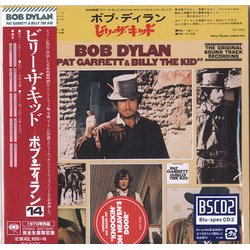 Pat Garrett & Billy the Kid Soundtrack (Bob Dylan) - CD Achterzijde