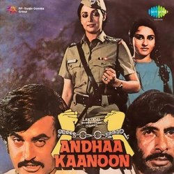 Andhaa Kaanoon Soundtrack (Various Artists, Anand Bakshi, Laxmikant Pyarelal) - CD cover