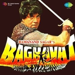 Baghavat サウンドトラック (Various Artists, Anand Bakshi, Laxmikant Pyarelal) - CDカバー