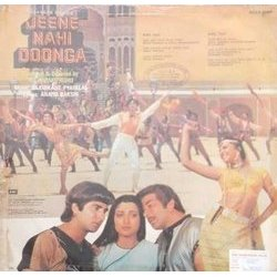 Jeene Nahi Doonga Soundtrack (Various Artists, Anand Bakshi, Laxmikant Pyarelal) - CD Back cover