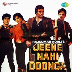 Jeene Nahi Doonga Soundtrack (Various Artists, Anand Bakshi, Laxmikant Pyarelal) - CD cover