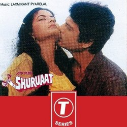 Shuruaat Soundtrack (Various Artists, Hasrat Jaipuri, Laxmikant Pyarelal, Late Ram Bhardwaj) - CD cover