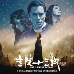 The Flowers of War Soundtrack (Qigang Chen) - Car�tula