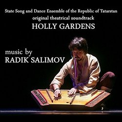 Holly Gardens - Radik Salimov - 25/08/2017