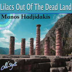 Lilacs Out of the Dead Land Soundtrack (Manos Hadjidakis) - CD cover