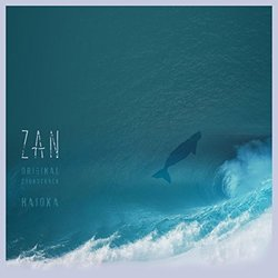 ZAN Soundtrack (Shintaro Haioka) - CD cover