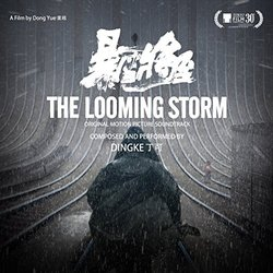 The Looming Storm Soundtrack (Ding Ke) - CD cover