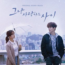 Rain Or Shine Soundtrack (Various Artists) - CD cover
