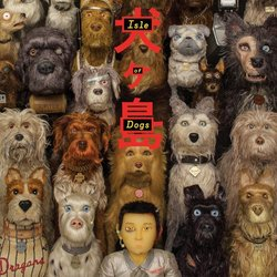 Isle of Dogs Soundtrack (Alexandre Desplat) - CD cover