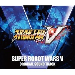 Super Robot Wars V Soundtrack (Various Artists) - Carátula