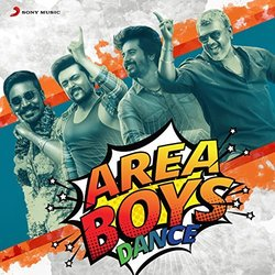 Area Boys: Dance Bande Originale (Various Artists) - Pochettes de CD