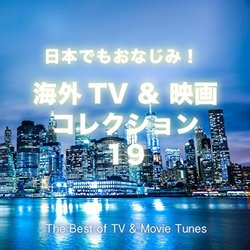 The Best of TV & Movie Tunes 19 - Movie & TV Sounds - 27/04/2018