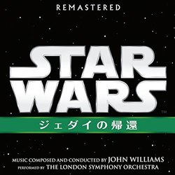 Star Wars VI: Return Of The Jedi Soundtrack (John Williams) - CD cover