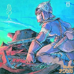 Nausicaa Of The Valley Of Wind: Image Album Soundtrack (Joe Hisaishi) - CD cover