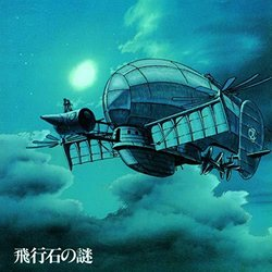 Castle In The Sky Soundtrack (Joe Hisaishi) - CD-Cover