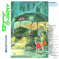 My Neighbor Totoro Bande Originale (Joe Hisaishi) - Pochettes de CD