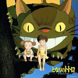 My Neighbor Totoro: Sound Book Soundtrack (Joe Hisaishi) - CD cover