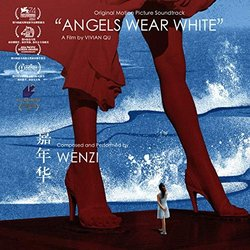 Angels Wear White Soundtrack (Wenzi ) - CD cover