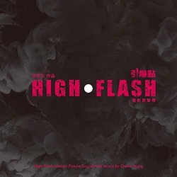 High Flash Soundtrack (Owen Wang) - CD cover