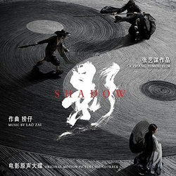 Shadow Soundtrack (Lao Zai) - CD cover