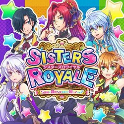 Sisters Royale Soundtrack (AlfaSystem ) - CD cover