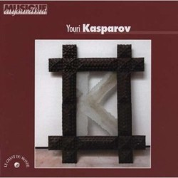 Casse-Noisette Soundtrack (Yuri Kasparov) - CD cover