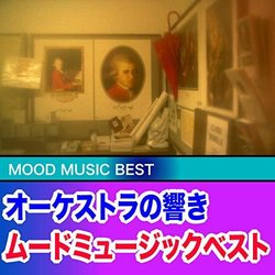 Orchestranohibiki Mood Music Best Soundtrack (Various Artists) - Carátula