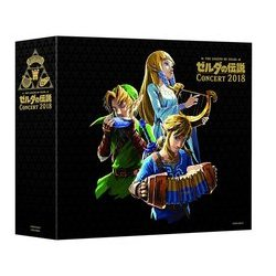 Legend Of Zelda Concert 2018 - Various Artists - 15/03/2019