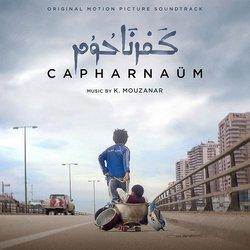 Capharnaüm Soundtrack (Khaled Mouzanar) - CD cover