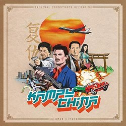 Kampu-China Colonna sonora (Solomon Citron) - Copertina del CD