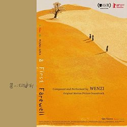A First Farewell Soundtrack (Wenzi ) - CD-Cover